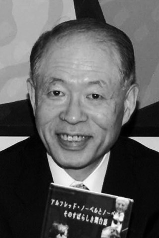 Portrait of Ryoji Noyori